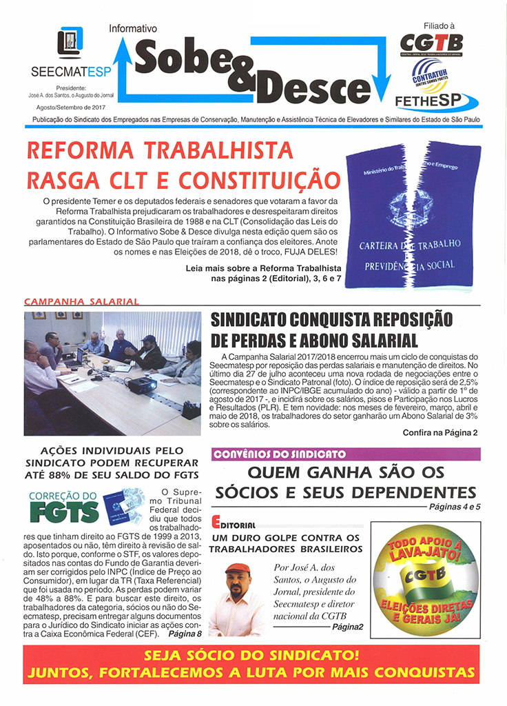 SEECMATESP - Informativo Sobe & Desce - Agosto e setembro de 2017